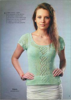 Пуловер с короткими рукавами ( узор). Обсуждение на LiveInternet - Российский Сервис Онлайн-Дневников