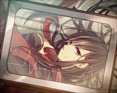 Tateyama Ayano | Mekakucity Actors #anime