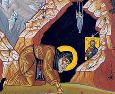 Η Χριστιανική Ηθική και η Βιοηθική στην Εκπαίδευση: Η ταπείνωση προϋπόθεση της ορθόδοξης Πίστης