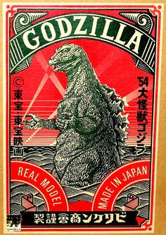 The comic made Japan #JapaneseManga - #Godzilla on #Japan