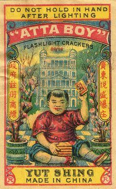 全部尺寸 | Atta Boy C1 16's Firecracker Pack Label | Flickr - 相片分享!