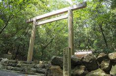 饗土橋姫神社  in Japan Ise Shima