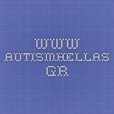 www.autismhellas.gr