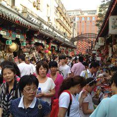 Wangfujing Street Market, Beijing    I so want to go to China