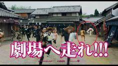 Gintama Live Action