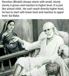 Father Love Quotes, Fathers Love, Spiritual Religion, Saints Of India, Sai Baba Pictures, Sai Baba Wallpapers, Sai Baba Quotes, Baba Image, Sathya Sai Baba