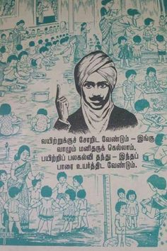 Give education to all children 👍 Tamil Motivational Quotes, Tamil Love Quotes, Motivational Quotes Wallpaper, Wall Quotes, Wallpaper Quotes, Inspirational Quotes, Best Positive Quotes, Strong Quotes, Life Lesson Quotes