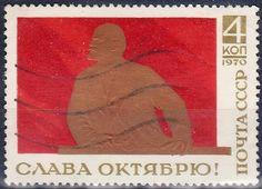 Russia - Vladimir Lenin on a postage stamp, 1970.
