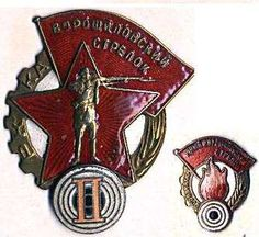 Voroshilov Sharpshooter - lapel badge Osoaviahim and the Red Army to award marksmen. Defense advocated mass work in different ways and be encouraged. Preparing Voroshilov shooters become an integral part of training, and soon there was a movement of workers and youth for possession of rifle skills
