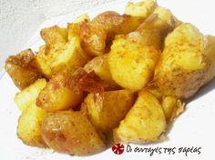 Οι πατάτες γίνονται υπέροχο συνοδευτικό για burgers, αλλά έχουν και μια ξεχωριστή θέση στο τραπέζι με τα υπόλοιπα fingerfoods.