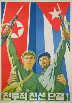 Browse through eastredgallery's entire collection of authentic vintage Chinese propaganda posters, all available for purchase with worldwide shipping. Cold War Propaganda, Communist Propaganda, Propaganda Art, Chinese Propaganda Posters, Psychedelic Decor, Back In The Ussr, Beautiful Posters, Soviet Union, Military Art