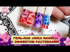 Дизайн ногтей по мокрому гель-лаку . Бирюза с золотом . Эффект натуральных камней на ногтях. - YouTube