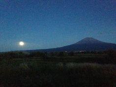 Luna Volcán