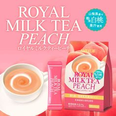 The post NITTOH KOCHA Royal Milk Peach x 10 Sachets – Made in Japan appeared first on TAKASKI.COM. NITTOH KOCHA Royal Milk Peach with added powdered white peach juice from Yamanashi prefecture to milk tea using domestic black tea leaves and whole milk powder from Hokkaido. The scent of white peach is recommended when you want to take a break. White peach, which is the raw material of powdered juice, is produced in Yamanashi prefecture.Royal Milk Peach can also be added to desserts such as