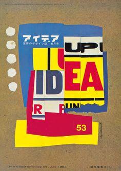 IDEA No.053 Published: 1962/6 Cover: Ivan Chermayeff