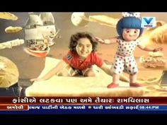 VTV Gujarati News Channel  2017 ---- Anurag Mehta