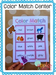 All About Colors! Teaches spelling of colors.