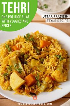 This one pot rice pilaf with vegetables and Indian spices is one everyone will love for lunch on the weekend! There are many combinations of vegetables that can be put into it and the method of cookin Vegetarian One Pot Meals, Vegetarian Recipes, Healthy Recipes, Vegetable Rice Recipe, Vegetable Recipes, North Indian Recipes, Indian Food Recipes, Rice Recipes, Vegetarische Rezepte