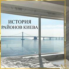 История районов Киева. Windows, Ramen, Window