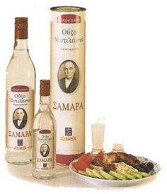 oyzo4 Wine, Drinks, Bottle, Food, Drinking, Beverages, Flask, Essen, Drink