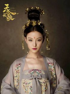 The Rise Of Phoenixes 《凰权·弈天下》 - Chen Kun, Ni Ni, Zhao Lixin, Ni Dahong, Yuan Hong - Chinese noble lady - Dragon-Blooded Dynast character inspiration Oriental Fashion, Asian Fashion, Chinese Fashion, Asian Style, Chinese Style, Geisha, Chinese Clothing, Period Costumes, Mo S