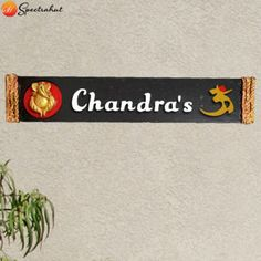 Lovely Custom Wooden Name Plates. Give Your Home A Personalized Name With Decorative  Nameplates. #