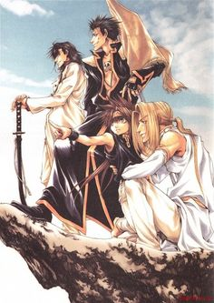 Saiyuki Gaiden I want to see this one. Hulu has it but it seems oddly disjointed like there's a piece missing.
