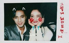 seventeen and pristin daily update. [special groupchats are private] - in fanfiction 2017 ©pinkeulogy Dangerous Woman, Feeling Special, Mingyu, Seventeen, Fanfiction, Idol, Wattpad, Couple, Feelings