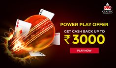 Classic Rummy celebrates India's T20 matches. Just deposit during the match hours when India plays this month & grab extra Instant Cash Back up to Rs.3000. Play Now!   Next match is on Tuesday 15th March, 2016  #rummy #classicrummy #cricket #T20 #Indianteam #India #Indianrummy #cardgames #cashback #asiacup Rummy Online, Asia Cup, Instant Cash, Free Games, Cricket, Card Games, Plays, Tuesday, March