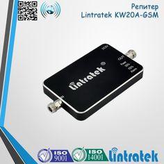 Репитер Lintratek KW20L-GSM - купить ретранслятор сигнала 900Mhz