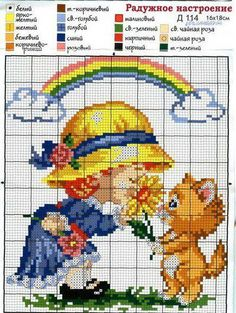 <3 Cross Stitch Family, Just Cross Stitch, Cross Stitch Baby, Cross Stitch Charts, Cross Stitching, Cross Stitch Embroidery, Stitch Doll, Hand Embroidery Tutorial, Crochet Patterns Amigurumi