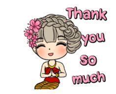 Love Is Cartoon, Cute Love Cartoons, Cartoon Pics, Cartoon Art, Thank You Images, Thank You Quotes, Thinking Emoticon, Baby Memes, Kawaii Stickers