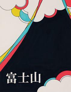 芸大・美大受験予備校「湘南美術学院」神奈川No.1の合格実績を誇る総合美術予備校です。