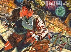 상황표현 연구작 – 여행 중 가장 행복했던 순간 | 애니벅스 수지캠퍼스 Illustration Story, Couple Illustration, Japanese Illustration, Drawing Scenery, Portrait Cartoon, Asian Artwork, Anime Sketch, Korean Art, Dope Art