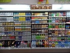 This undisturbed drink display.