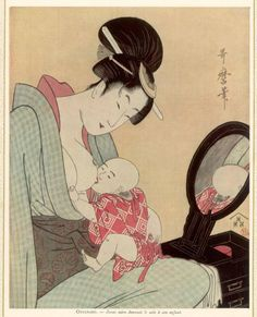 A Brief History of Breastfeeding in Japan