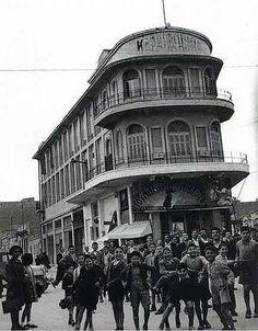1952 ~ Piraeus
