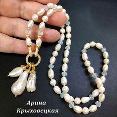 #ручнаяработа #жемчуг #опалит #жемчугКеши #жемчугБива #жемчугБарочный #фурнитура18К  #трансформер #браслет # #мода #фаворит #эксклюзив  #дизайнерскиеукрашения #arina.valente Pearl Necklace, Beaded Necklace, Pearls, Photo And Video, Jewelry, Crafts, String Of Pearls, Beaded Collar, Jewlery