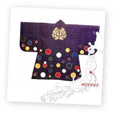 伊達政宗所有の陣羽織 Samurai Armor, Miyagi, Alexander Mcqueen Scarf, Japan, Costumes, Traditional, Cool Stuff, Pattern, Dress Up Clothes