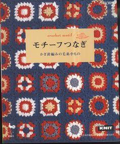 ONDORI Crochet motif - Picasa Web Album