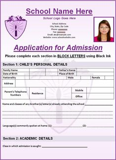 sample of admission form School Admission Form Free Printable Word