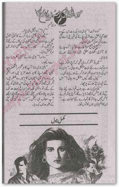 22 Best urdu reading images in 2018   Urdu novels, Pdf, Charts