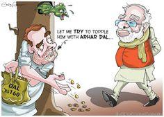 Justoon: Arhar Modi slogan by rahul Gandhi...