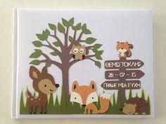 Βιβλίο ευχών - Ζωάκια του δάσους  Wish book - Forest animals