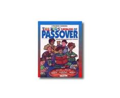 The Kids' Catalog of Passover: A Worldwide Celebration of Stories, Songs, Customs, Crafts, Food, and Fun. Passover crafts for children.