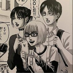 Mikasa, Armin, Fanarts Anime, Anime Characters, Snk Scan, Manga Art, Manga Anime, Attack On Titan Fanart, Another Anime
