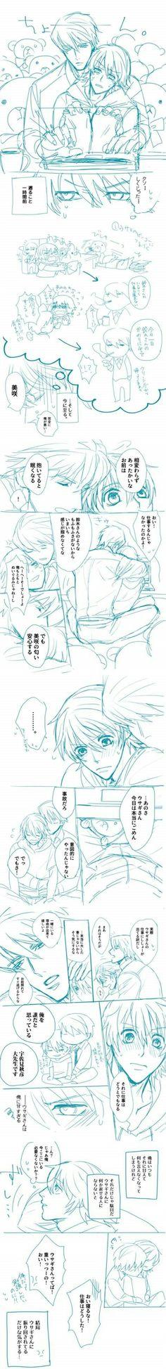 - Doujinshi ¤ Akihiko & Misaki ¤
