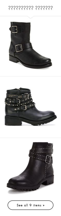 """Инженерные ботинки"" by mirra81 on Polyvore featuring shoes, boots, black leather, black engineer boots, black moto boots, leather moto boots, rugged leather boots, black biker boots, black and engineer boots"