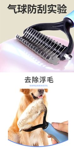 Cat hair brush pet special brush comb to float hair cat cat artifact cat dog general comb special pet supplies-tmall.com Cat Hair, Hair Brush, Pet Products, Pet Supplies, Dog, Pets, Animals And Pets, Doggies, Pet Accessories