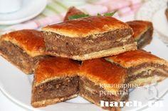 Сочинский ореховый пирог, sladkaya vypechka i deserty pirozhki pirogi